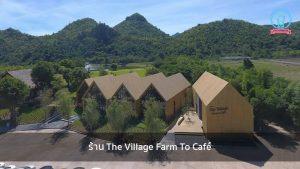 ร้าน The Village Farm To Café nungchillchill บาร์ลับ ร้านนั่งชิล แฮงเอาท์ ร้านดาดฟ้า